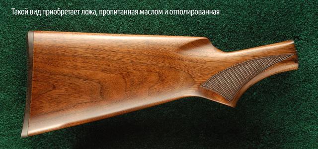 Долговечность оружия