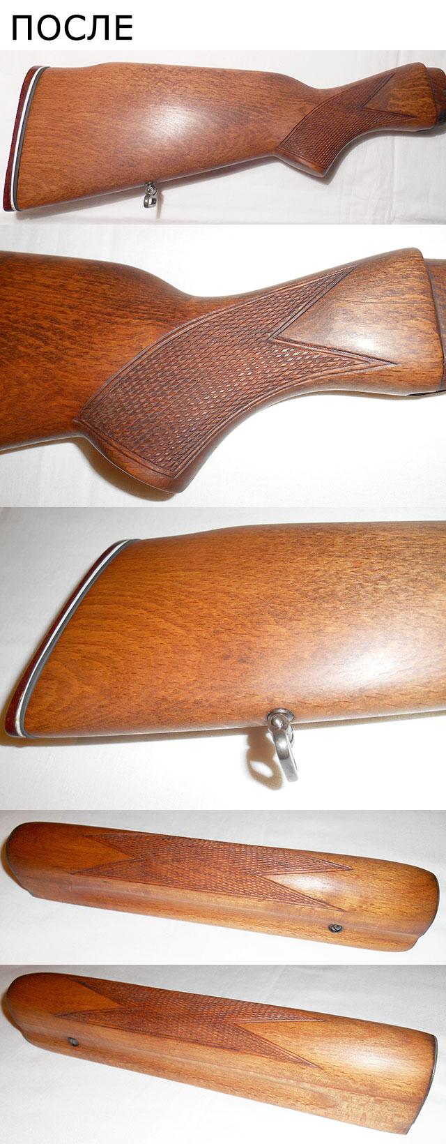 Приклад и цевье ружья МЦ 21-12 после реставрации