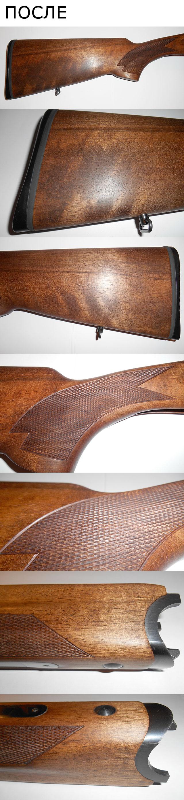 Приклад и цевье ружья Sabatti Airone после реставрации