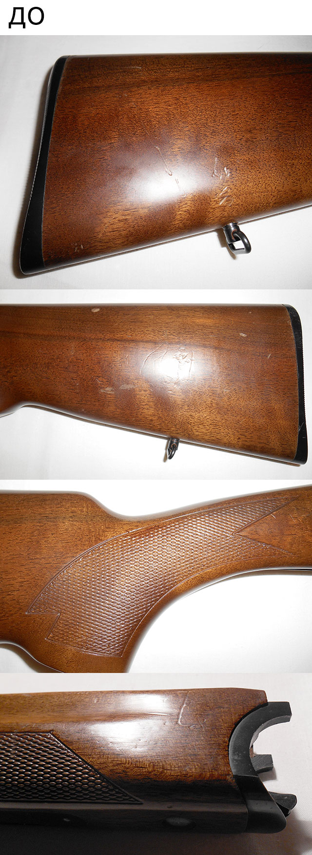 Приклад и цевье ружья Sabatti Airone до реставрации