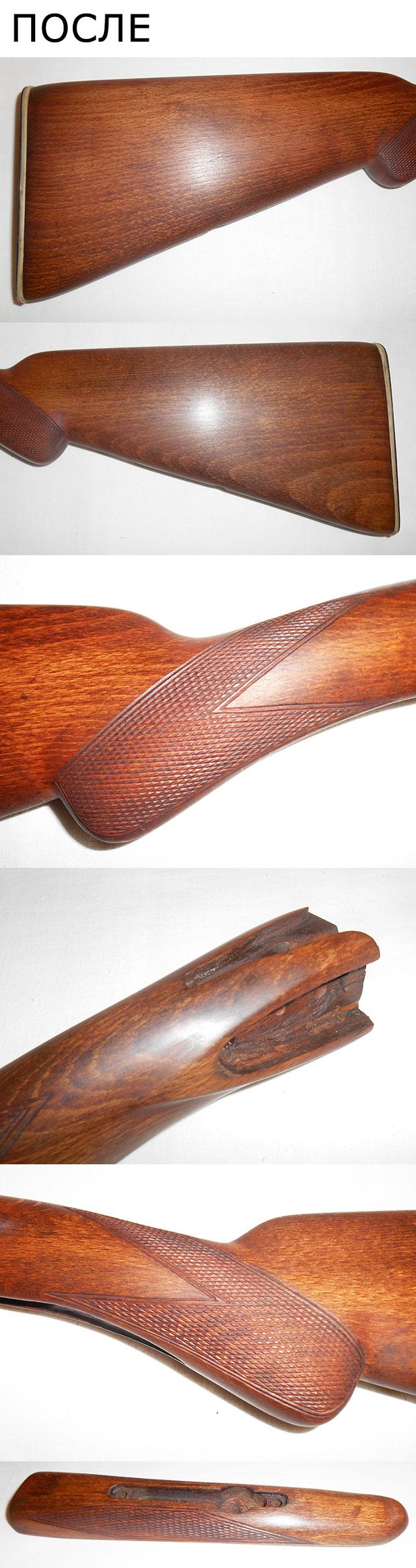 Приклад и цевье ружья ТОЗ БМ после реставрации