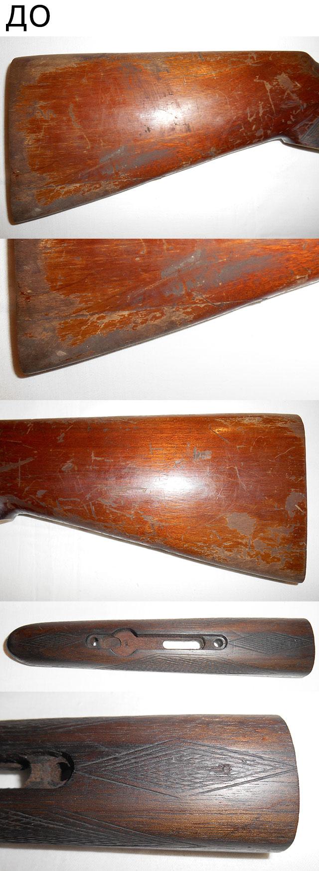Приклад и цевье ружья ТОЗ БМ до реставрации