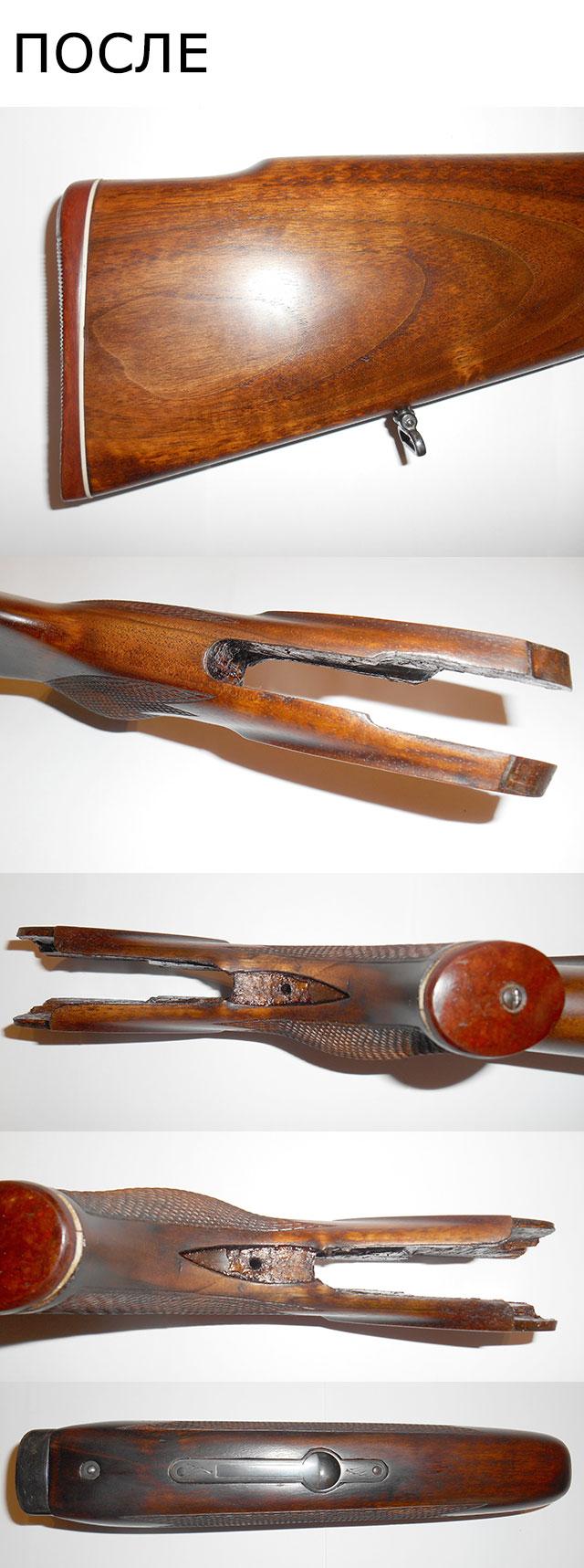 Приклад и цевье ружья ИЖ-12 после реставрации