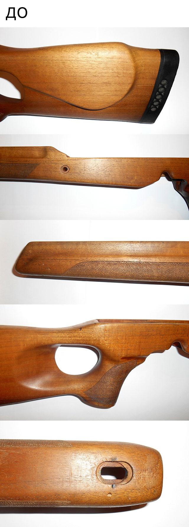 Ложа карабина Вепрь-Супер до реставрации