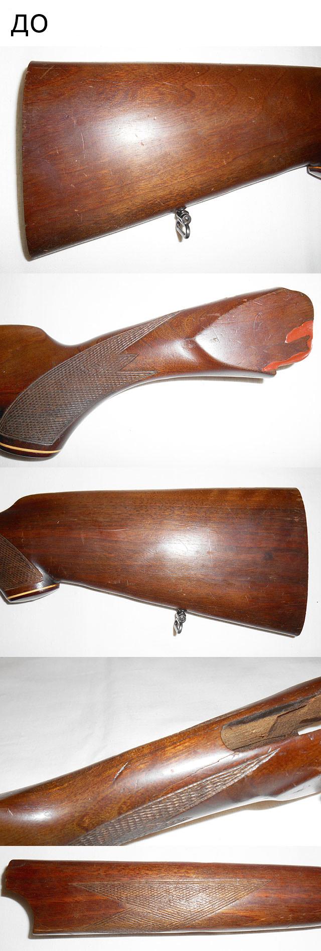 Приклад и цевье ружья ИЖ-12 до реставрации