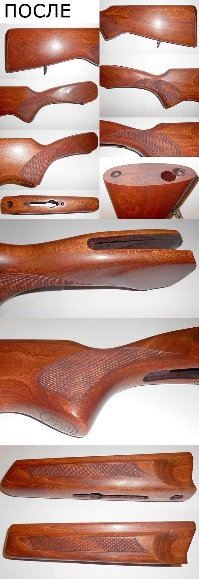 Приклад и цевье ружья ИЖ 27 после реставрации