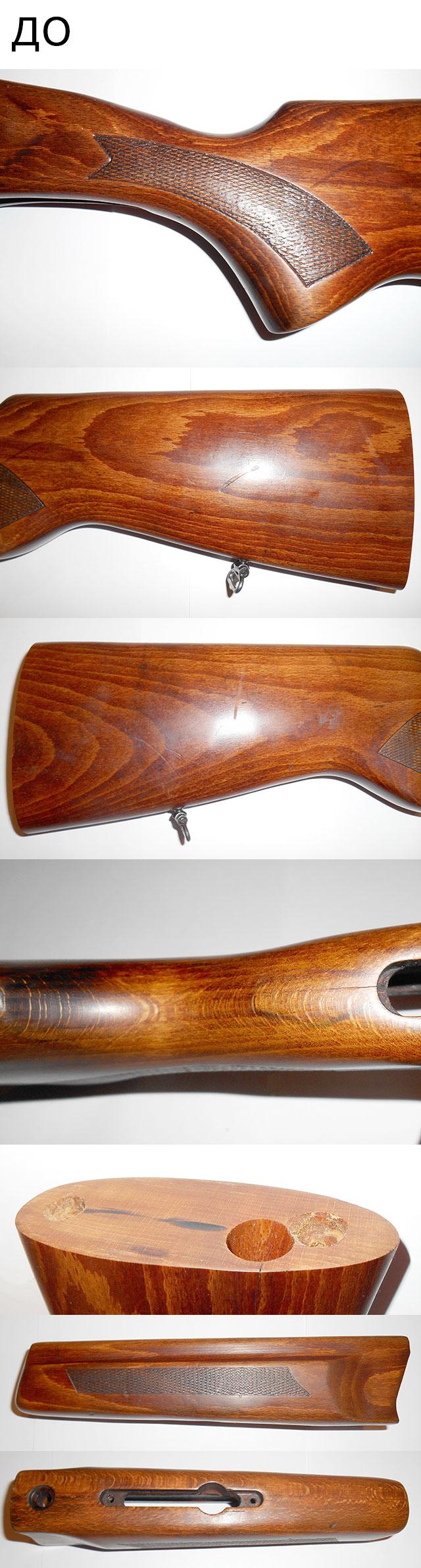 Приклад и цевье ружья ИЖ 27 до реставрации