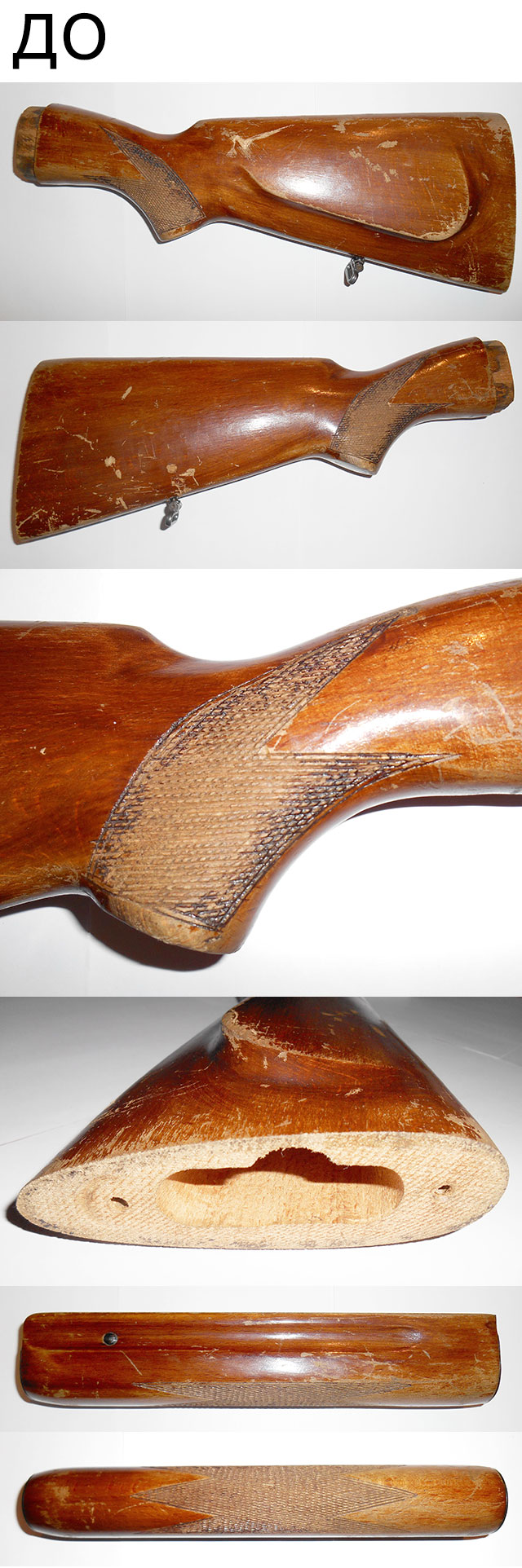 Приклад и цевье ружья МЦ 21-12 до реставрации