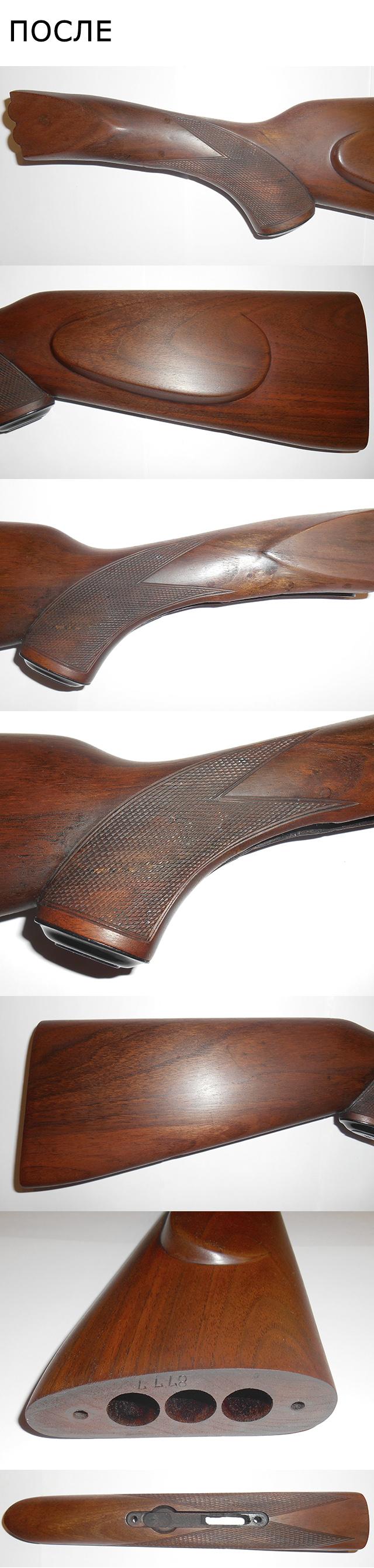 Приклад и цевье ружья Simson после реставрации