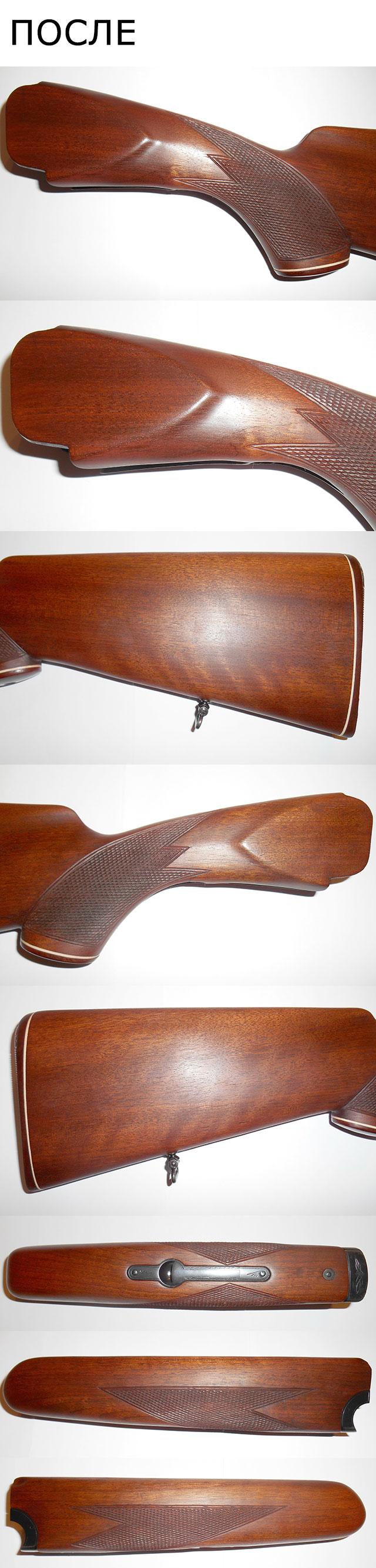 Приклад и цевье ружья ИЖ 12 после реставрации