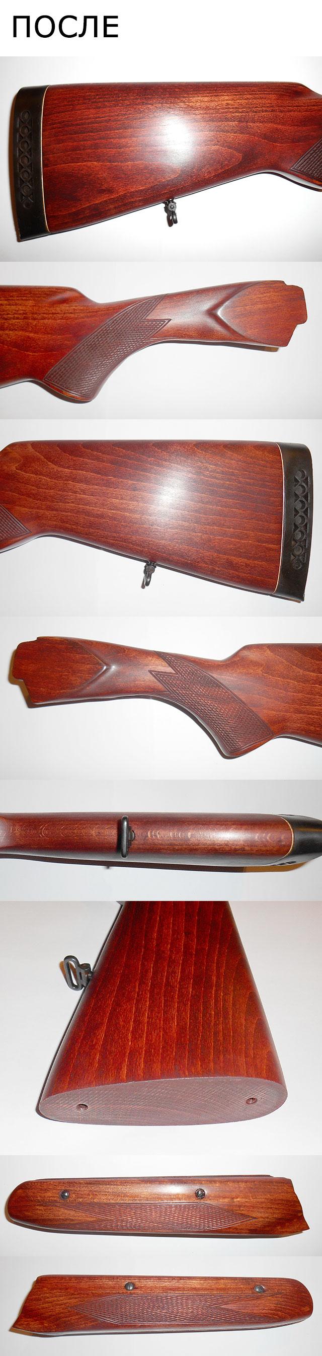 Приклад и цевье ружья ТОЗ-34 после реставрации