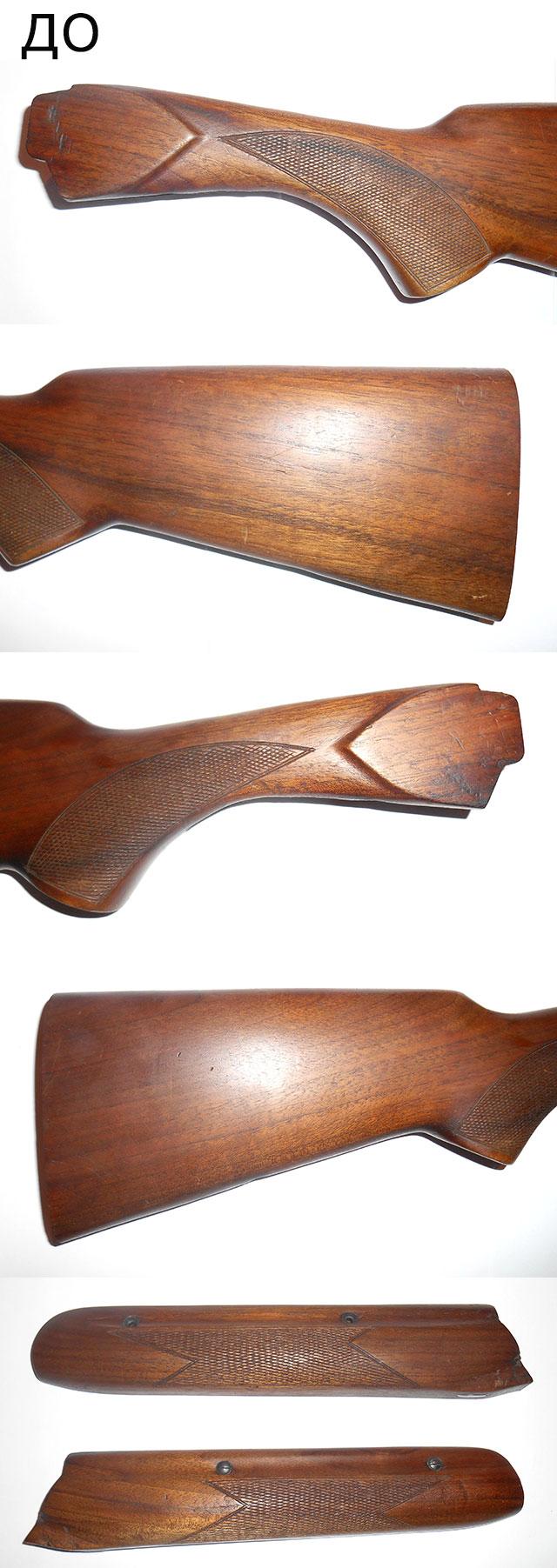 Приклад и цевье ружья ТОЗ-34 до реставрации