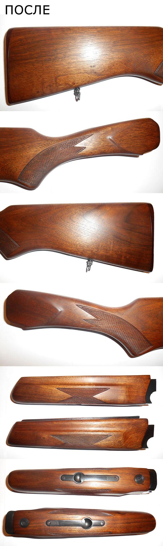 Приклад и цевье ружья ИЖ-94 после реставрации