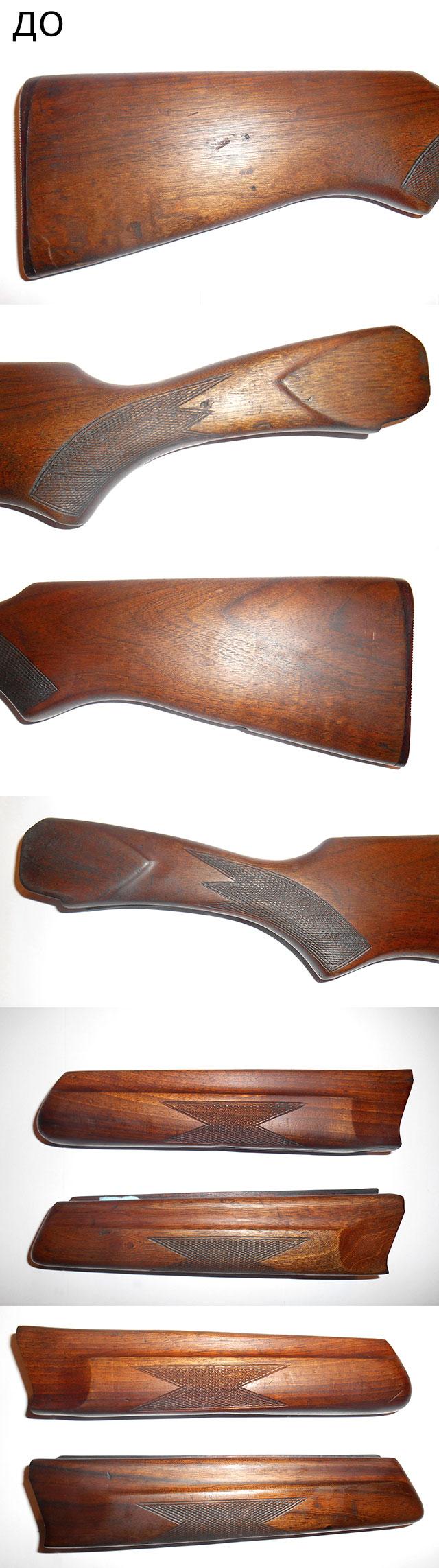 Приклад и цевье ружья ИЖ-94 до реставрации